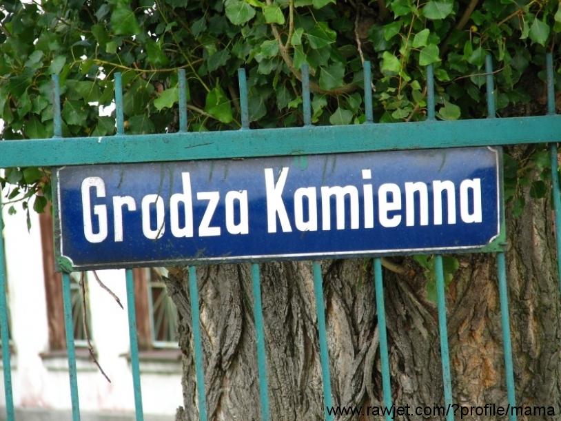 43_2009-08-29_gdansk_lakowa_kurza_tamy_most_43.JPG